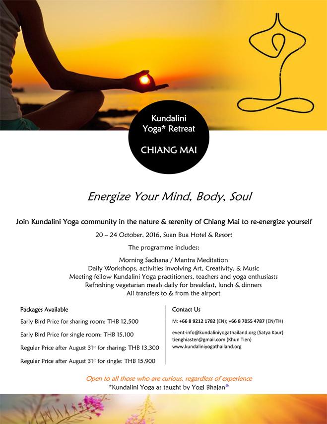 Yogi bhajan kundalini yoga books